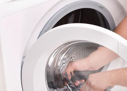 Curso: Reparación de máquinas lavadoras y secado …